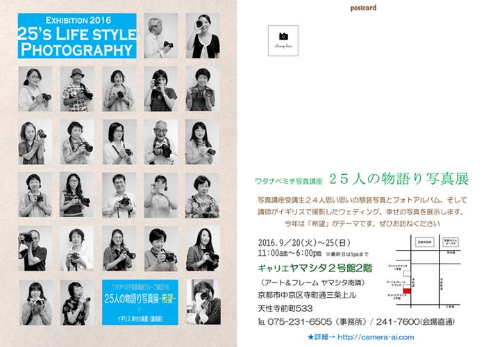 WEB_S
